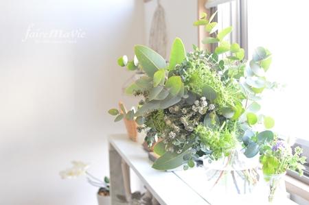 ハーブの花束