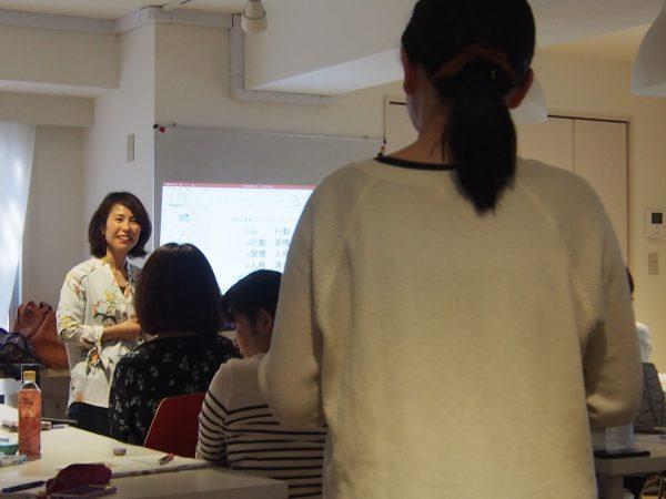 【教室運営】人とは異なる視点や感じ方に気づこう!