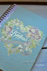 教室のためのノート